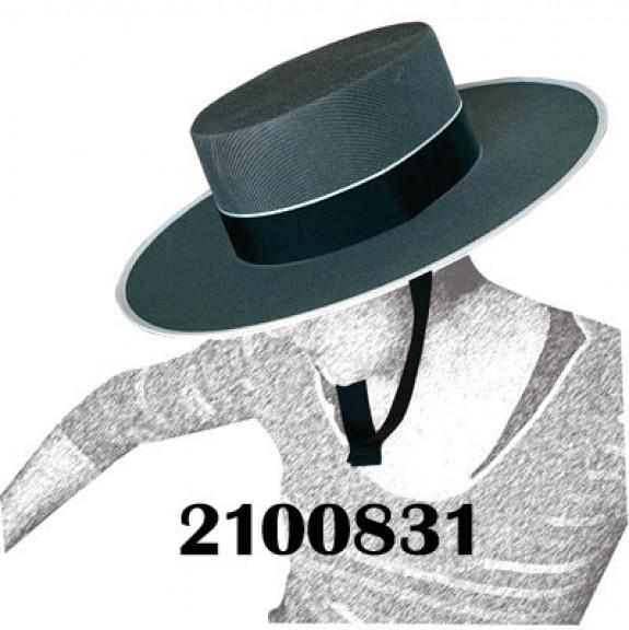 210083154 Cordoba Dralon
